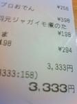 200910101734000.jpg
